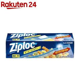 ジップロック イージージッパー M(10枚入)【Ziploc(ジップロック)】