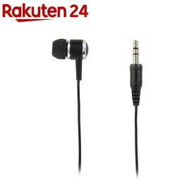 カナル型片耳イヤホン 1Mステレオプラグ ブラック TMS1061BK(1コ入)