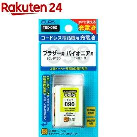 電話機用充電池 TSC-090(1コ)【エルパ(ELPA)】