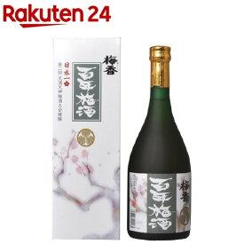 梅香 百年梅酒(720mL)