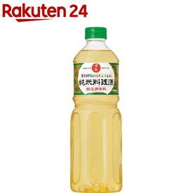 日の出 純米料理酒(1L)【spts4】【日の出】