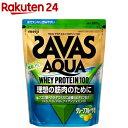 ザバス アクアホエイプロテイン100 グレープフルーツ(840g)【ザバス(SAVAS)】[ザバス アクア ホエイプロテイン100 グ…