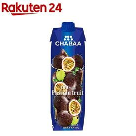 チャバ 100%ミックスジュース パッションフルーツ(1L)