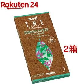 明治 ザ・チョコレート ドミニカ共和国 カカオ70(3枚入*2箱セット)