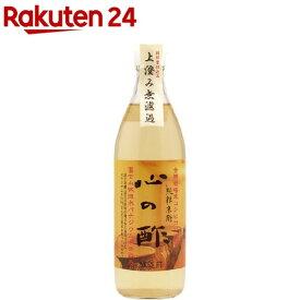 戸塚醸造店 純粋米酢 心の酢(500ml)【戸塚醸造店】