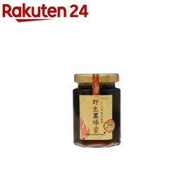 シタァール 野生黒蜂蜜(180g)
