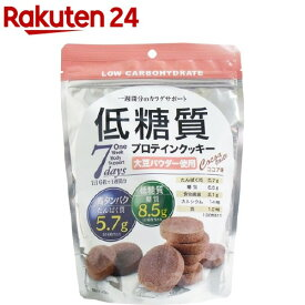 低糖質プロテインクッキー ココア味(168g)【味源(あじげん)】