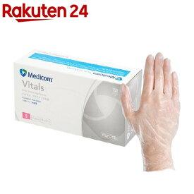 メディコム バイタルプラスチック手袋 パウダーイン Sサイズ VITJP1218B(150枚入)【メディコム】