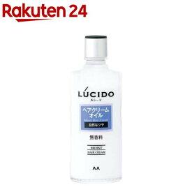 ルシード ヘアクリームオイル(200ml)【ルシード(LUCIDO)】
