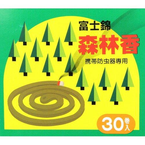 コダマ森林香