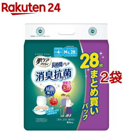 肌ケアアクティ 大人用紙おむつ 長時間パンツ 消臭抗菌プラス まとめ買い M-L(28枚入*2袋セット)【アクティ】