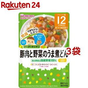和光堂 グーグーキッチン 豚肉と野菜のうま煮どん 12ヵ月〜(80g*3袋セット)【グーグーキッチン】
