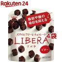 グリコ LIBERA(リベラ) ビター(50g*4コセット)【グリコ】[チョコレート]