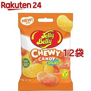 ジェリーベリー チューイーキャンディ サワーレモン&オレンジ(60g*12袋セット)【ジェリーベリー】