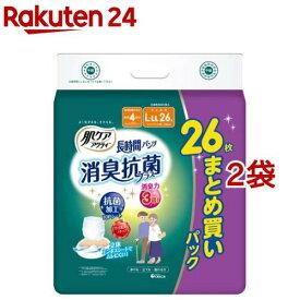 肌ケアアクティ 大人用紙おむつ 長時間パンツ 消臭抗菌プラス まとめ買い L-LL(26枚入*2袋セット)【アクティ】