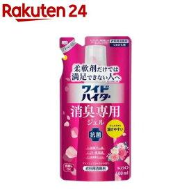 ワイドハイター クリアヒーロー 消臭ジェル フレッシュフローラルの香り 詰め替え(500ml)【C0y】【ワイドハイター】