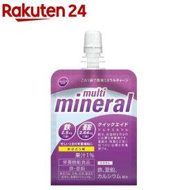クイックエイド マルチミネラル 赤ぶどう味(180g*30本入)