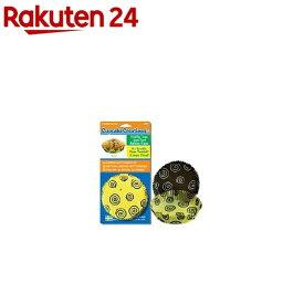 カップケーキ トワイル マフィントップ SI8817(30枚入)