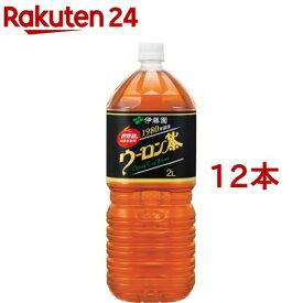 伊藤園 ウーロン茶(2L*6本入*2コセット)