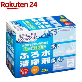 エコグッド ふろ水洗浄剤(3g*20錠)【アドグッド】