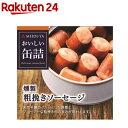 おいしい缶詰 燻製粗挽きソーセージ(60g)【おいしい缶詰】