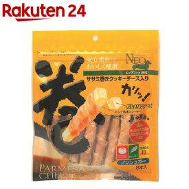 ドッグスターネオ ササミ巻きクッキー チーズ(8本入)【ドッグスターネオ】
