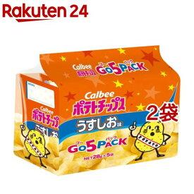 カルビー ポテトチップス うすしお味 ゴー5パック(140g*2袋セット)【カルビー ポテトチップス】