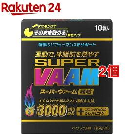 スーパーヴァーム 顆粒(4g*10袋入*2コセット)【ヴァーム(VAAM)】