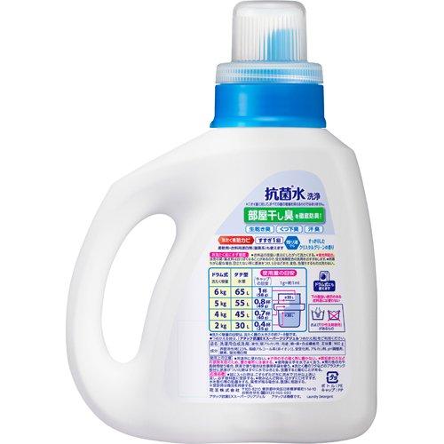 アタック抗菌EXスーパークリアジェル洗濯洗剤本体