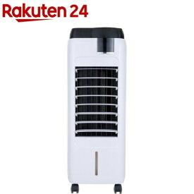 おおたけ ペルチェ仕様冷風扇 スポットクーラー MAPR-809(1台)[扇風機]