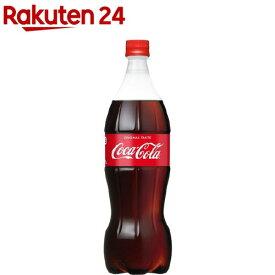 コカ・コーラ(1L*12本入)【コカコーラ(Coca-Cola)】[コカコーラ 炭酸飲料]