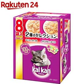 カルカン パウチ 2種のセレクション まぐろ入りかつお かにかま入りまぐろ(70g*8袋入)【カルカン(kal kan)】