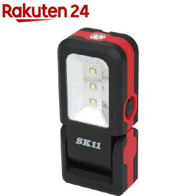 SK11 乾電池式LEDミニワークライト SLW-31MWL-DB(1個)【SK11】