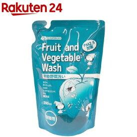フルーツ&ベジタブルウォッシュ 果物野菜洗い 詰替用(280ml)