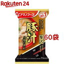 アマノフーズ いつものおみそ汁贅沢 豚汁(1食*60袋セット)【アマノフーズ】