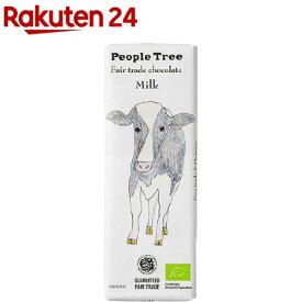 People Tree フェアトレードチョコレート ミルク(50g)[おやつ お菓子]