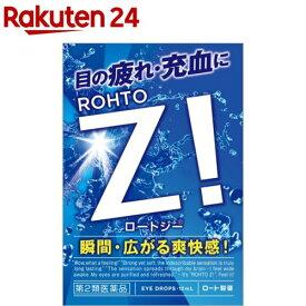 【第2類医薬品】ロートジーb(12ml)【KENPO_01】【ロートZi】
