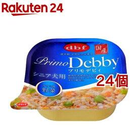 デビフペット プリモデビィ ササミ&野菜(95g*24個セット)【デビフ(d.b.f)】