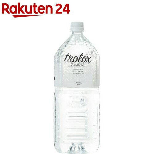 天然抗酸化水 Trolox(トロロックス)(2L*6本入)