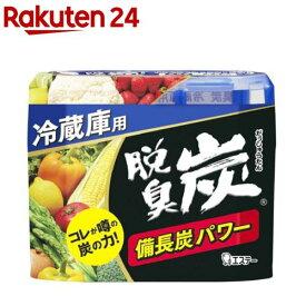 脱臭炭 冷蔵庫用 脱臭剤(140g)【脱臭炭】
