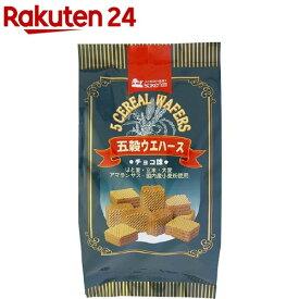 創健社 五穀ウェハース チョコ味(30コ入)