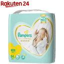 パンパース おむつ はじめての肌へのいちばん テープ ウルトラジャンボ 新生児(84枚入)【KENPO_09】【StampgrpB】【KE…