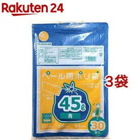 オルディ プラスプラス HDペール用 45L 青 PP-HD45-30B(30枚入*3袋セット)