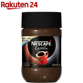 ネスカフェ エクセラ(40g)【ネスカフェ(NESCAFE)】[コーヒー]