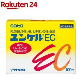 【第3類医薬品】ユンケルEC(100包)【KENPO_11】【ユンケル】