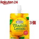 C1000 ビタミンレモンゼリー(180g*3コセット)【C1000】