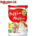 Muffin Muffin(アーモンド)(110g)[保存食]