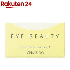 資生堂 アクテアハート アイビューティー(20g)【アクテアハート(Actea heart)】