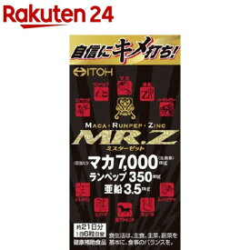 MR.Z(126粒)【井藤漢方】