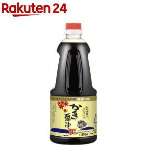 アサムラサキ かき醤油(1000ml)【イチオシ】
